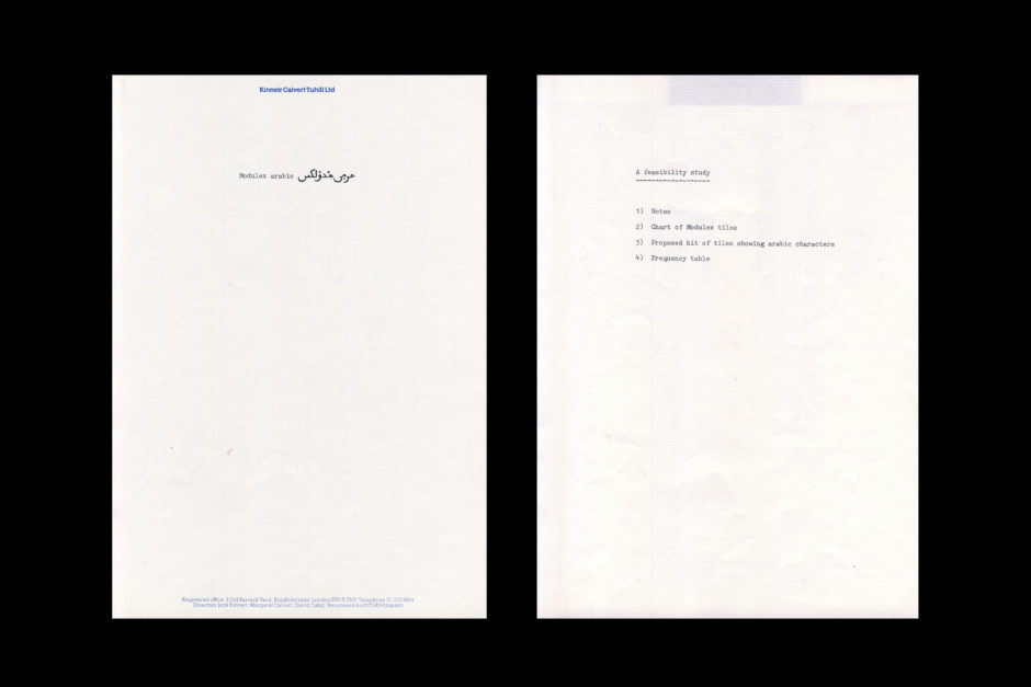Modulex Letterhead From Peter Gyllan