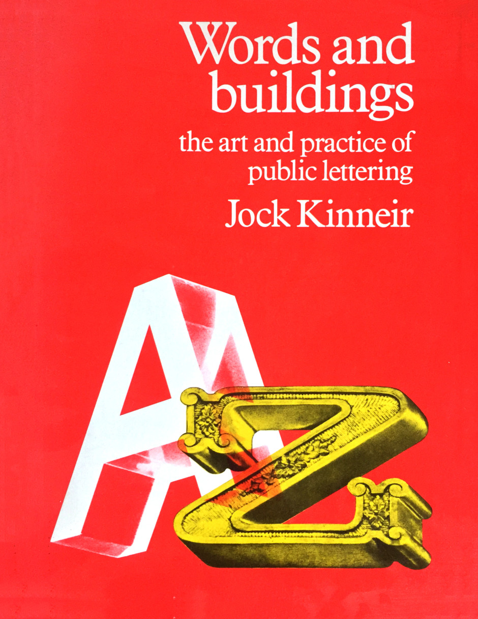 Words and Buildings, 1980 (Cover)